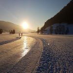 スケート道