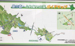 泉の森・ふれあいの森マップ