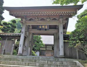 成就院の門