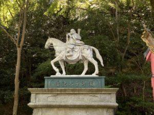 朝護孫子寺 聖徳太子像