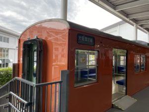 プロムナード クハ103形1号車大阪環状線