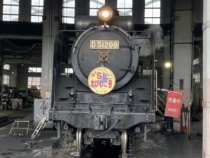 D51形200号機