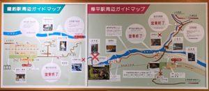 鐘釣駅・欅平駅周辺マップ