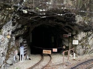 黒薙温泉 トンネル