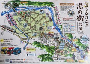 宇奈月温泉 周辺マップ