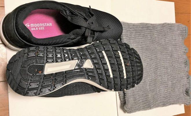防水運動靴とネックウォーマー