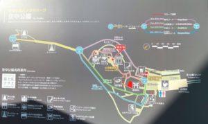 空中公園案内図