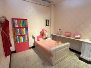 岩下の新生姜のお部屋