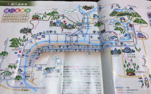 天川村案内図