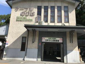 坂本ケーブル乗り場