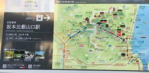 比叡山 案内図