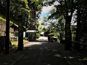 比叡山 巡拝受付