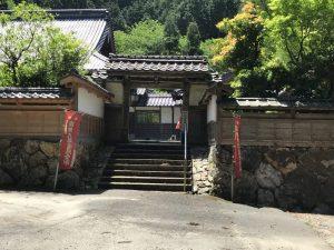 瓜割の滝 天徳寺