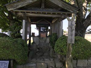 三方五湖 和合神社