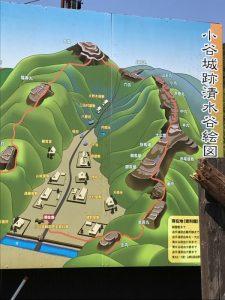 小谷城跡清水谷絵図
