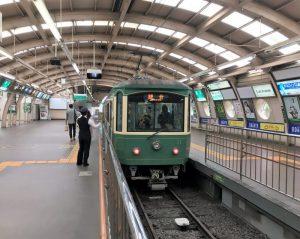 江ノ電始発駅