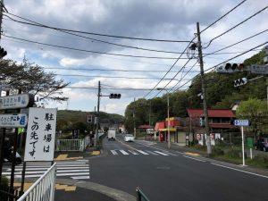 薬師ヶ丘信号_censored