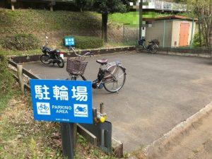 薬師池駐輪場_censored