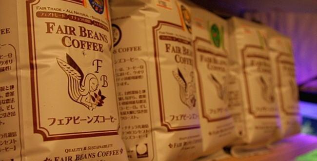「フェアトレードコーヒーとは【発展途上国の生産者を守る制度】」のアイキャッチ画像