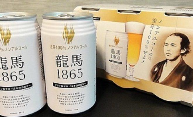 健康に良いノンアルコールビール