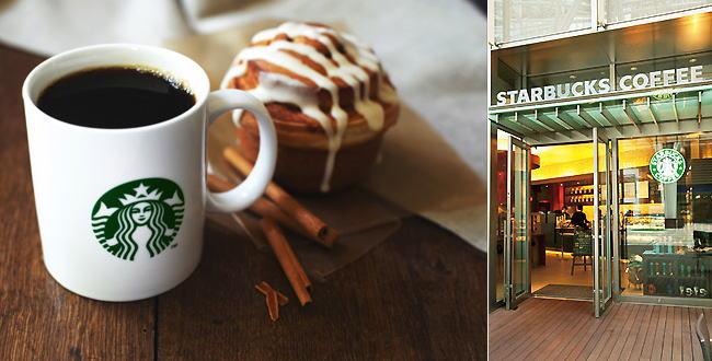 「スターバックスコーヒー【JCBカードで支払うとお得】」のアイキャッチ画像
